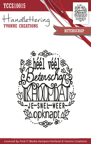 Clearstamp - Handlettering - Yvonne Creations - Beterschap  YCCS10015