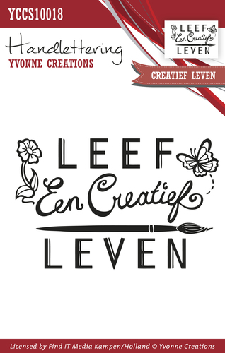 Clearstamp - Handlettering - Yvonne Creations - Creatief leven YCCS10018